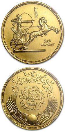 5 Pound Egypt 1955. Gold