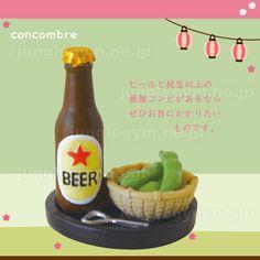 デコレ(decole)コンコンブル(concombre)まったりマスコット お花見/ビールセット