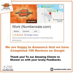 Numberwale is Happy to Announce to complete 100 Reviews on Google. 💯   #Numberwale #BecauseNumberMatters #VIPNumbers #FancyNumbers #PremiumNumbers #happycustomers Fancy Numbers, Vip, The 100, Google, Happy, Happiness