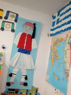 Τα μικιά μου , arts kindergarten: Κατασκευές για 25η Μαρτίου
