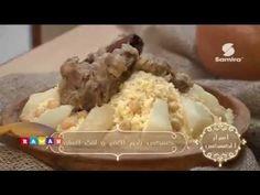 samira tv : أسرار الكسكس : كسكس بلحم الغنم ولفت السلجم - قناة سميرة Samira TV