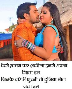 Bhojpuri Shayari, Bhojpuri Shayari photo, Bhojpuri Shayari image Bhojpuri Shayari MEHNDI DESIGN PHOTOS (SIMPLE & EASY) PHOTO GALLERY  | S3.AP-SOUTH-1.AMAZONAWS.COM  #EDUCRATSWEB 2020-04-08 s3.ap-south-1.amazonaws.com https://s3.ap-south-1.amazonaws.com/hsdreams1/pins/2018/04/medium/975c2c696e56b026cc5ceeb4bff1a3af.png
