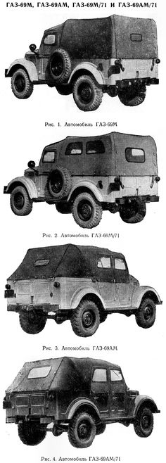 Jeep 4x4, Soviet Union, Old Cars, Jeeps, Cars And Motorcycles, Military Vehicles, Dream Cars, Monster Trucks, Old Things