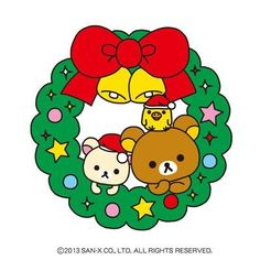 Rilakkuma Christmas リラックマのクリスマス