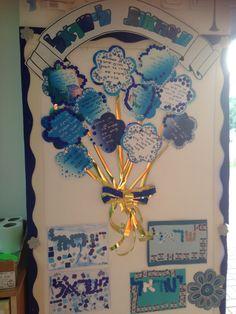 באהבה למדינה Bible Story Crafts, Bible Stories, Jewish Crafts, Hebrew School, Toddler Classroom, Chocolate Covered Pretzels, Preschool Activities, Independence Day, Diy For Kids
