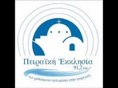 Church of Piraeus - Αθήνα on - Church of Piraeus Radio Listen Live Christianity, Chart, Youtube, Dios, Youtubers, Youtube Movies