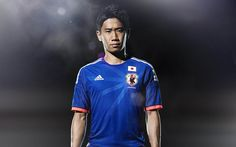 Japan kit: World Cup 2014