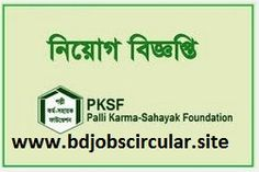 Department Agricultural Extension Job Circular  Department