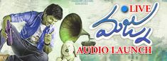 Nani Majnu Telugu Movie Audio Launch Live Streaming Mp3 Songs Listen Online…