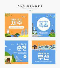 Web Design, Graph Design, Page Design, Pop Up Banner, Web Banner, Web Layout, Layout Design, Event Banner, Promotional Design