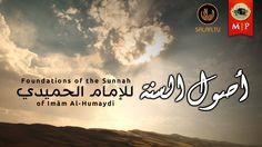Foundations of the Sunnah of Imām Al-Humaydī   أصول السنة للإمام الحميدي