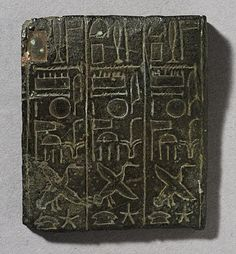 Plaque Inscribed by a High Priest of Amen, Egypt, Third Intermediate Period, 21st Dynasty, 1055 - 931 BC