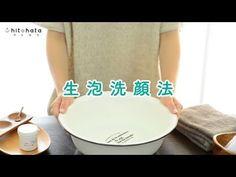 ㈱HITOHATA(ひとはた)/ いちポリスキンケア | イチゴの練り生石鹸