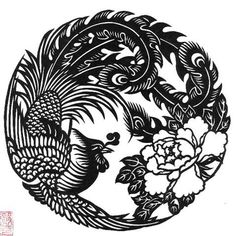 Phoenix Chinese cut out | Flickr - Photo Sharing!