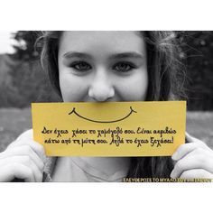 Give a smile...