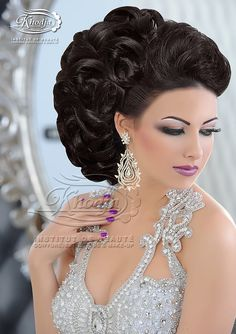 Wedding Hairstyles: A 7 Step Plan For Perfect Hair Evening Hairstyles, Bun Hairstyles, Hair Up Styles, Natural Hair Styles, Bride Makeup, Hair Makeup, Black Wedding Hairstyles, Bridal Hair Inspiration, Hair Setting