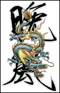 Japanese Dragon Tattoo Designs | Tattoosgallerydesigns.com