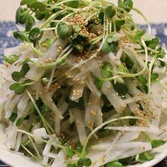 節約*箸が止まらない♡ 大根サラダ Asian Recipes, Beef Recipes, Vegetable Recipes, Cooking Recipes, Healthy Recipes, Easy Cooking, Healthy Cooking, Daily Meals, No Cook Meals