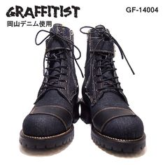 <br>GRAFFITIST<br>グラフィティスト<br>GF-14004<br>岡山デニム ブーツ メンズ カジュアル 靴 バイカーブーツ<br>10P23Apr16