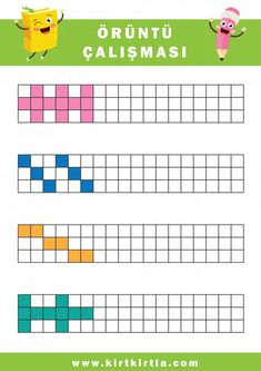 Find the correct shadow, education developing worksheet. Preschool Worksheets, Activities For Kids, Visual Perception Activities, Cycle 2, Coding For Kids, Occupational Therapy, Kids Education, Games For Kids, Pixel Art