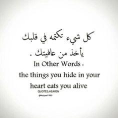 :::: PINTEREST.COM christiancross ::::   the things you hide in your heart eats you alive +++ :::: PINTEREST.COM christiancross ::::   (فضفِض ! و لو لسيكياترست ) وهذا أضعف الأيمان