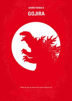 Dad always called me Godzilla. I didn't want to divide, and conquer, I just wanted to destroy. :D