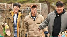 Two Days One Night, 1st Night, Season 4, Kdrama, Winter Jackets, Korean, Spirit, Animals, Winter Coats