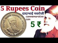 Rs 5 Rupee coin value | Dada Bhai Naoroji coin | old coin - YouTube Old Coins For Sale, Sell Old Coins, Rare Coin Values, Rs 5, Rare Coins, Notes, Indian, Youtube, Report Cards
