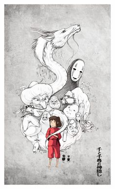 Spirited Away~ the weirdest freaking movie in the history of forever....so creepy yet good