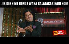 3 Idiots Dialogues We are sharing Funny 3 Idiots Dialogues Meme Bollywood Dialogues Meme By Filmy Keeday