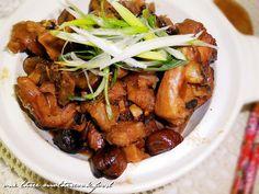 芋頭栗子燜雞 - 愛料理