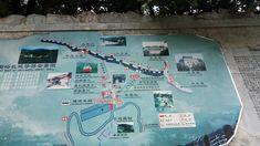 China BeiJing MutIanYu  Great Wall Tourist Map ChengDu WestChinaGo Travel Service www.WestChinaGo.com info@westchinago.com Ph:(+86) 135 4089 3980 Tourist Map, Great Wall Of China, Chengdu, Beijing, Travel Guide, Ph, Tours, Great Wall China, Travel Guide Books