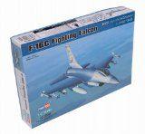 Hobby Boss F-16C Fighting Falcon Airplane Model Building Kit - http://www.johnsbooksandhobbies.com/hobby-boss-f-16c-fighting-falcon-airplane-model-building-kit/