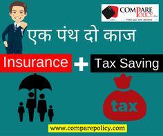 एक पंथ दो काज #Insurance + TaxSaving - www.comparepolicy.com