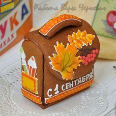 Купить Осенний школьный ранец (рюкзак) - оригинальный подарок школьнику - пряник, расписные пряники