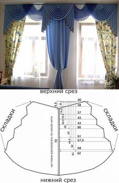 DIY Stylish Curved Curtains DIY Projects | UsefulDIY.com