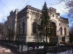 Palatul lui Cezar Liebrecht