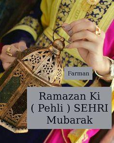 Ramazan ki sehri Mubarak ho all ramazan dates Ramadan Dp, Ramadan Wishes, Muslim Ramadan, Eid Quotes, Girly Quotes, Quran Quotes, Ramadan Mubarak Wallpapers, Ramzan Eid, Ramdan Kareem