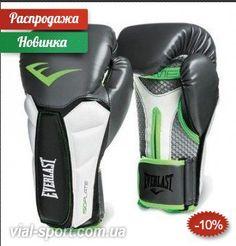 http://vial-sport.com.ua/bokserskie-perchatki-everlast-prime-training-gloves  !! Боксерские перчатки Everlast Prime Training Gloves  ✔ Большой выбор товаров для единоборств и спорта   ✔Конкурентные цены, акции и распродажи ⬇ Купить, подробное описание и цена здесь ⬇ http://vial-sport.com.ua/bokserskie-perchatki-everlast-prime-training-gloves Everlast Prime сделаны из качественной замши, которая мягкая на ощупь и по словам производителя обеспечивает долгую службу перчаток. Внутри изделие…