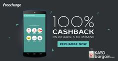 Free Recharge from at FreeCharge - Get 100% Cashback Offer expires soon!! Hurry Up: http://www.karobargain.com/top50-vouchers