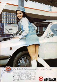 がretrospace:広告第74位:日本の広告(その3)