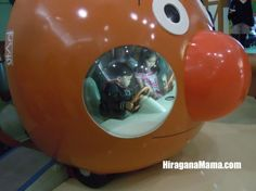 Things To Do In Japan With Kids: Anpanman Museum by Hiragana Mama