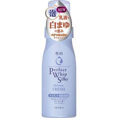 Shiseido SENKA Perfect Whip Silky Moisture Fresh Emulsion 150ml Made in Japan FS #Senka