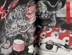 Gojin Ishihara illustration japonaise (11)