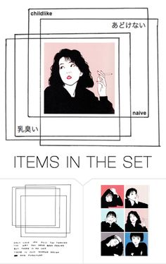"""""""naive"""" by nicolaalison ❤ liked on Polyvore featuring art"""