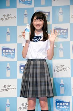 女優の永野芽郁が「カルピスウォーター」の第13代CMキャラクターに抜擢された。 Cute School Uniforms, Kids Uniforms, School Uniform Girls, High School Girls, Cute Fashion, Girl Fashion, Japanese School Uniform, Schoolgirl Style, Beautiful Japanese Girl