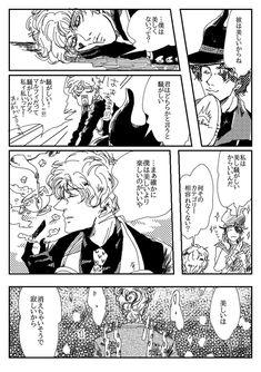 Disney Villains Art, Disney Art, Manga, Happy, Manga Anime, Manga Comics, Ser Feliz, Manga Art, Being Happy