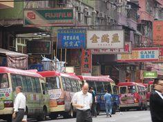 bus end station (HK)