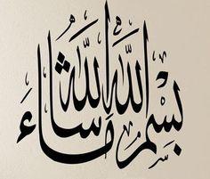 Bismillah Maşallah
