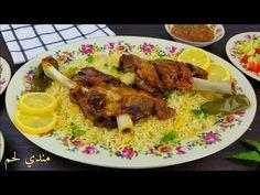 Asmr Easy Mutton Mandi Recipe With English Subtitles Youtube Egyptian Food Food Recipes